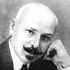 Коцюбинський